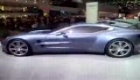Aston Martin One-77 - Geneva 2009