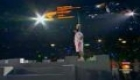Olympic Flame - Beijing 2008