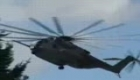 Sikorsky S-80 Super Stallion